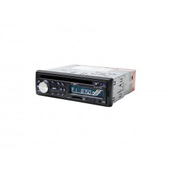 DVD AUTOMOTIVO BAK 685 USB - SD