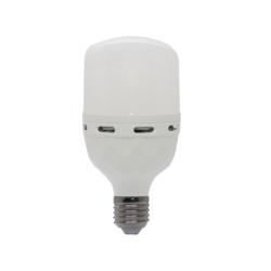 LAMPADA LED ECOPOWER EP-5907 20W/EMERGENCIA - BRANCO